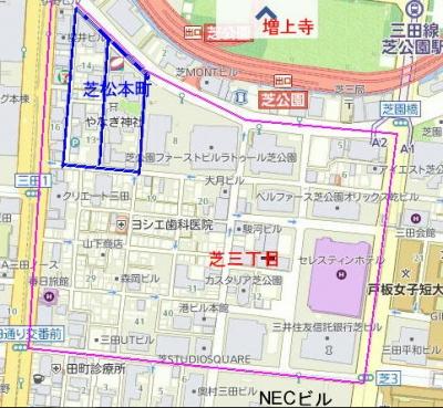 芝三丁目現代地図