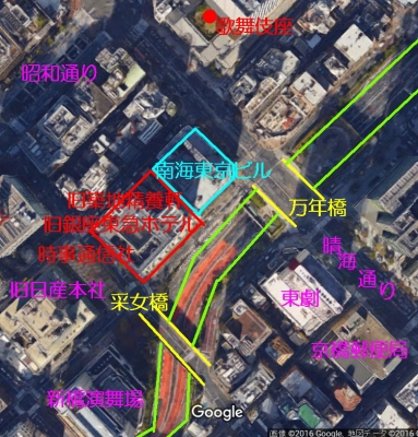 采女橋写真地図