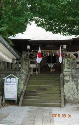 素鵞神社本殿