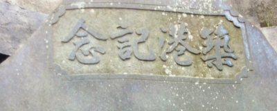 IMG_1298.JPG岩海岸