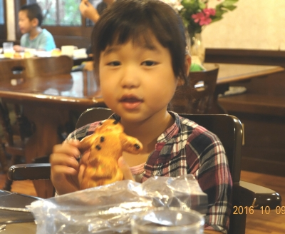 愛奈のパン
