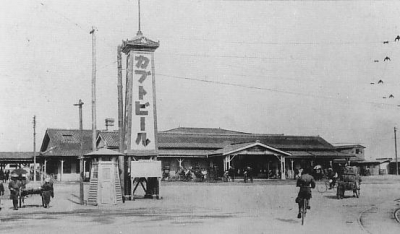 Nagoya_Station_in_Taisho_and_Pre-war_Showa_eras.jpg