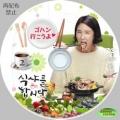 Lets Eat (2)
