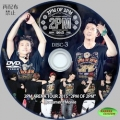 b2PM Arena Tour2015 3