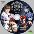 b2PM Arena Tour2015 4