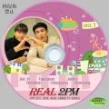 b2PM Real 2pm -1