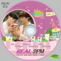 b2PM Real 2pm -5