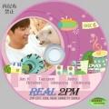 b2PM Real 2pm -6