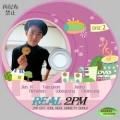 b2PM Real 2pm -2