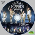 b2PM Arena Tour2015 2