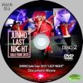 b2PM Junho 2015 Last Night-2