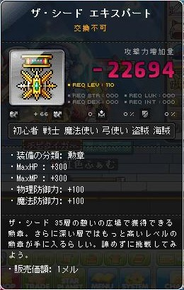 Maple160717_173040 (2)