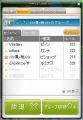 Maple160914_214407 (2)