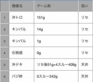 fc2blog_20160812225504a16.jpg