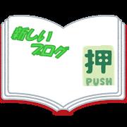 book_zabuton.png