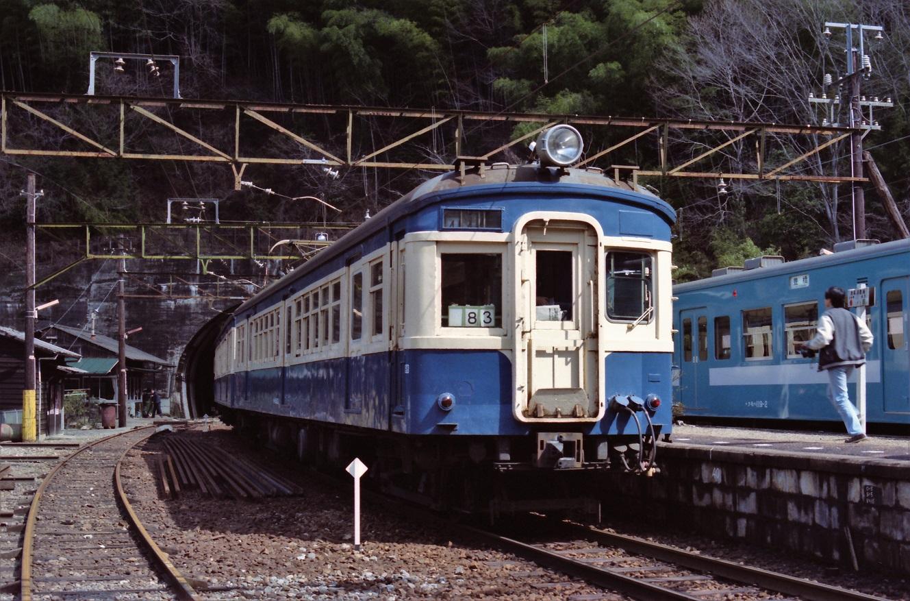 198304b_0040 (2)