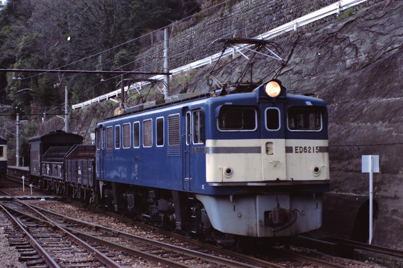 198304_0070 (2)