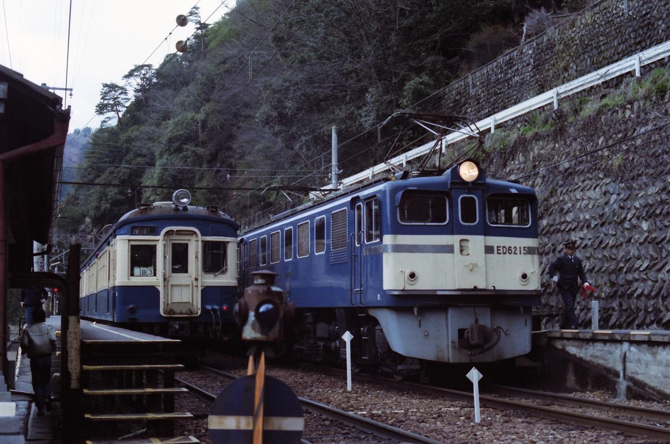 198304b_0042 (2)