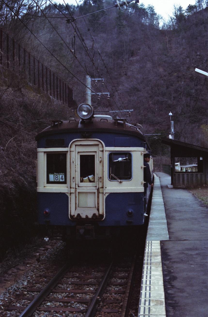 198304b_0050 (2)