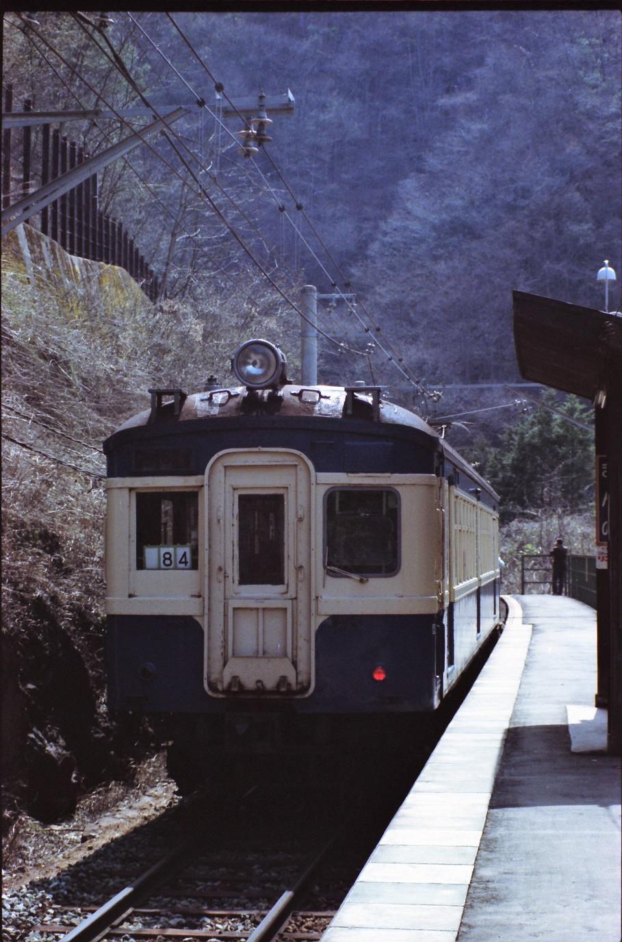 198304_0086 (2)