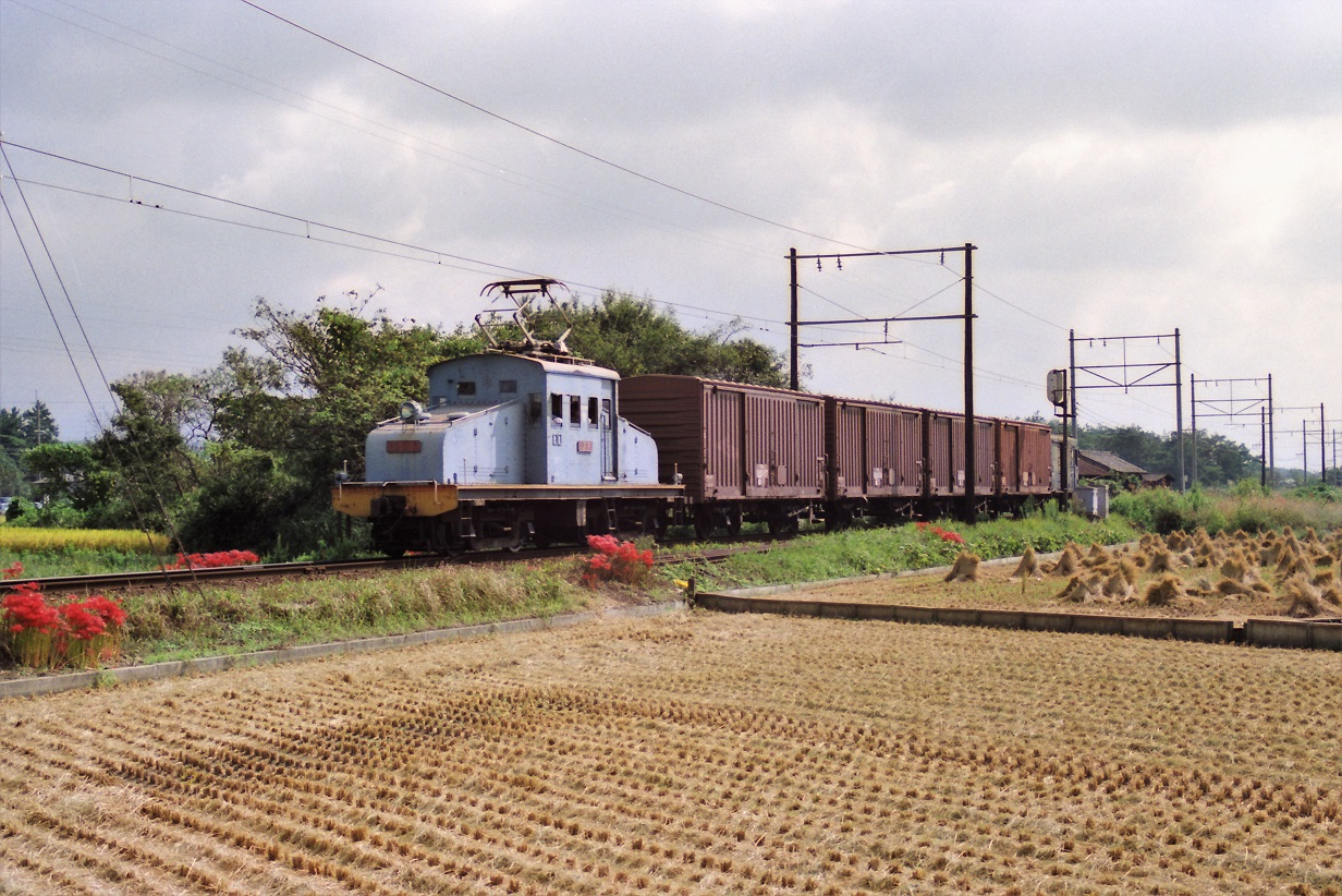 0ed31-3_19860930c_662y (2)
