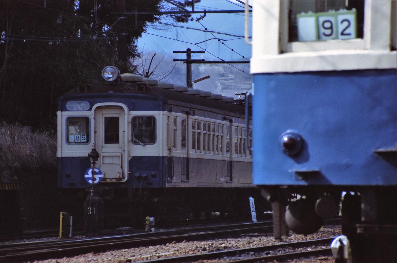 198304_0088 (2)