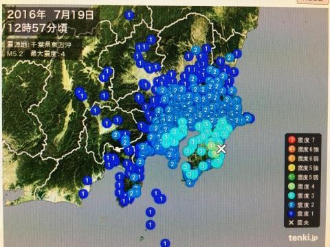 2016-07-24_05-21-28.jpg