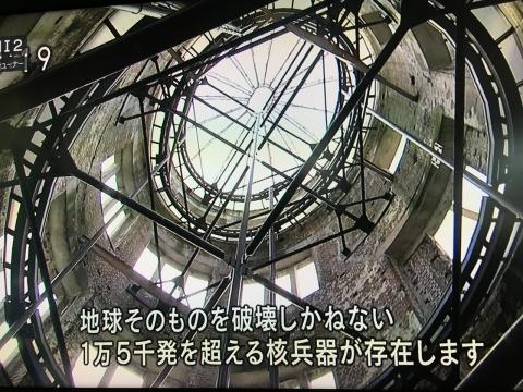 2016-08-06_08-19-27.jpg