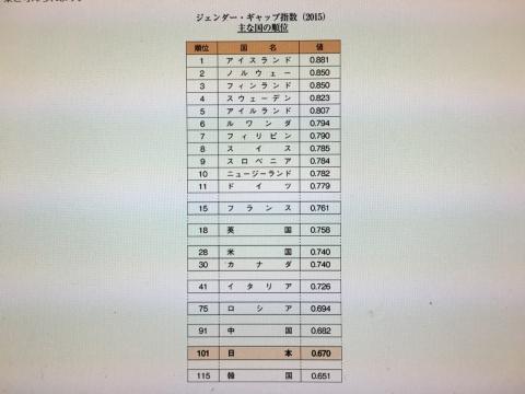 2016-08-07_02-47-49.jpg