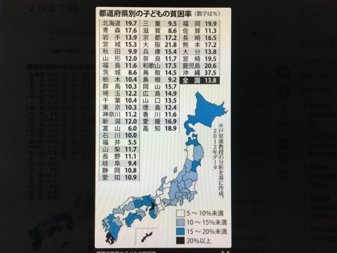 2016-08-12_03-04-22.jpg