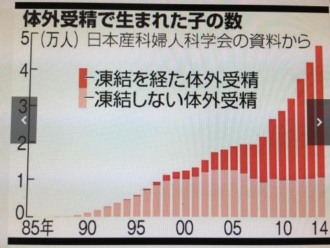 2016-09-16_04-41-06.jpg