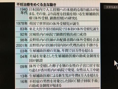 2016-09-16_04-46-33.jpg