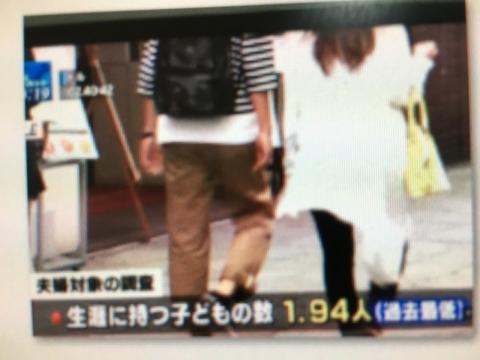 2016-09-27_18-39-01.jpg