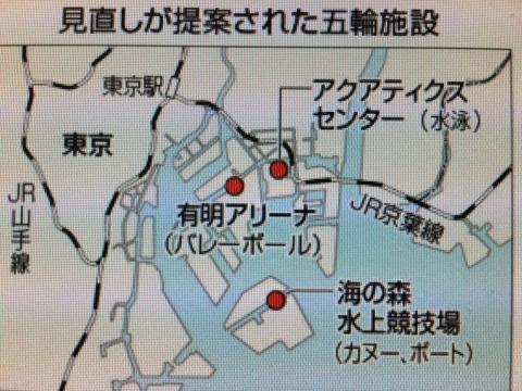 2016-09-30_03-49-20.jpg