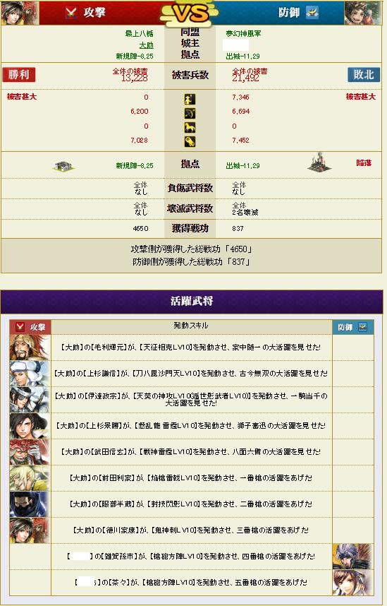 20160902櫓5