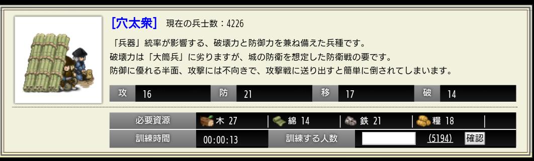 20161021器防