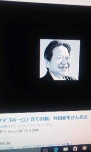160722_竹田製菓