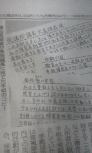 160727_手紙
