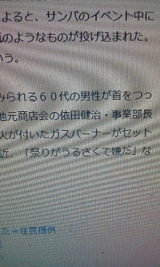 160808_富士見ヶ丘 依田君