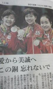 160818_オリンピック