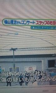 160926_福山コンサート