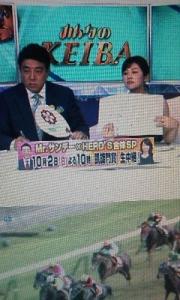 160927_競馬中継