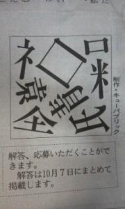 160928_祇園精舎