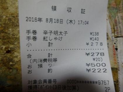 mini_DSC00776.jpg