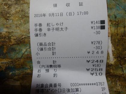 mini_DSC00958.jpg