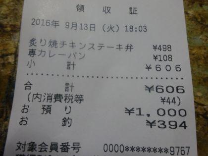 mini_DSC00982.jpg