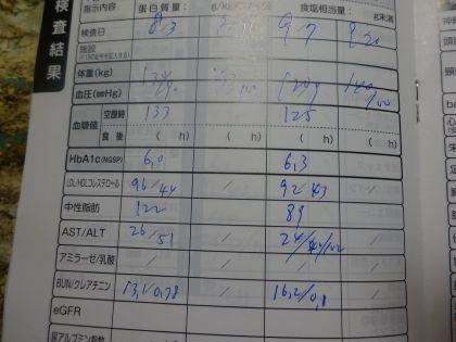 mini_DSC01052.jpg