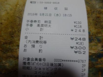 mini_DSC01070.jpg