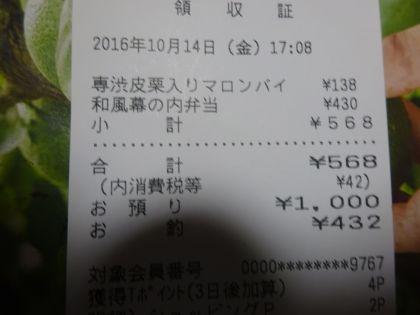 mini_DSC01308_20161014190713ccc.jpg