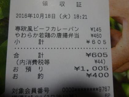 mini_DSC01360_20161018191723302.jpg